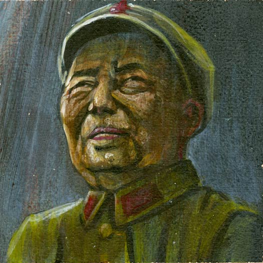 Mao Zedong, Wade-Giles romanization Mao Tse-tung, (born December 26, 1893, Shaoshan, Hunan province, China—died September 9, 1976, Beijing)